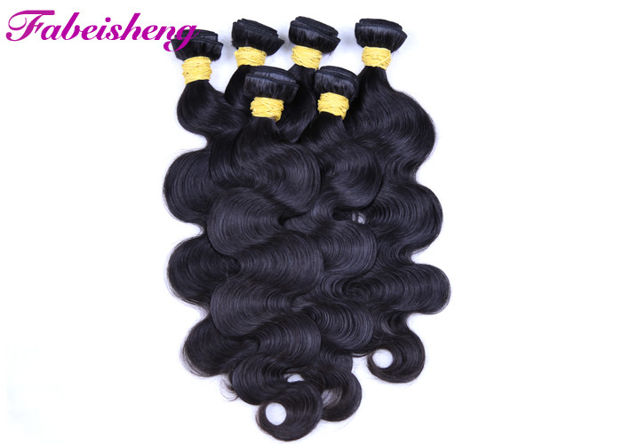 20 Inch Black Brazilian Bundle Hair Extensions Body Wave No Fiber , No Synthetic