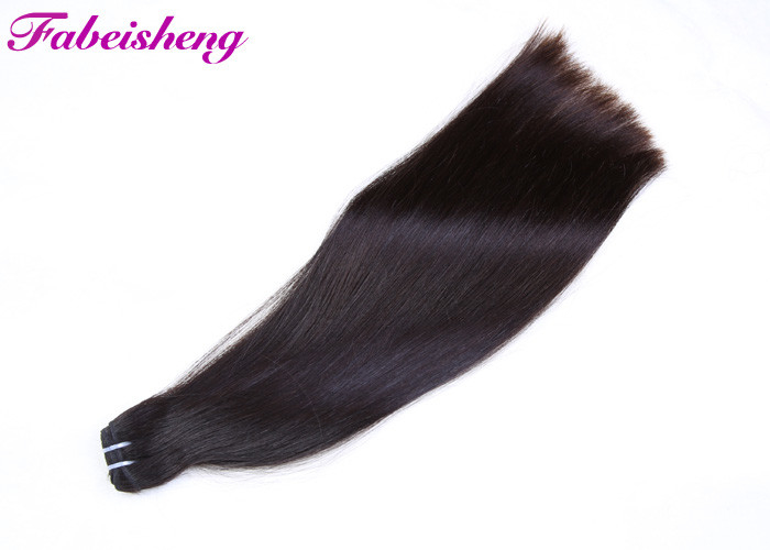 Double Machine Weft Full Ends Virgin Brazilian Hair / Human Hair Bundles